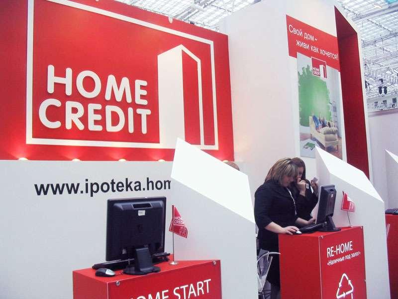 banki-krasnoyarska-ipotechniy-kredit